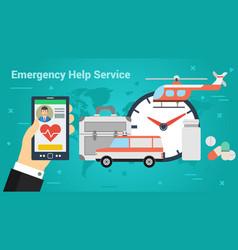 Business banner - emergency help service vector