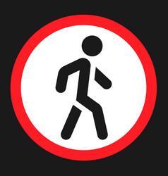 No pedestrians sign flat icon vector