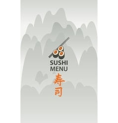 Restaurant of japanese cuisine with sushi vector