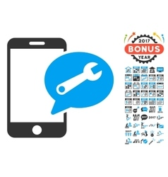 Phone service sms icon with 2017 year bonus vector