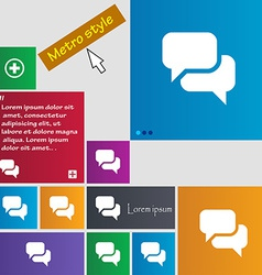 Speech bubble think cloud icon sign metro style vector