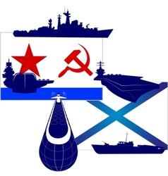 Navy of Russia vector image vector image