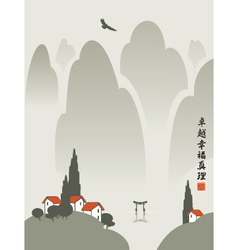 Chinese mountain village vector image