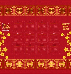 Calendar 2016 chinese new year cherry blossom vector