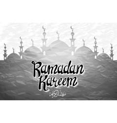 Ramadan Kareem beautiful greeting card with arabic vector image vector image