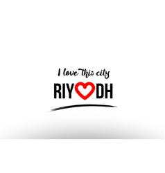 Riyadh city name love heart visit tourism logo vector