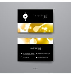 Set of Design Business Card Template in Chinese vector image vector image