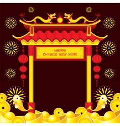Chinese new year chinese gate at night vector