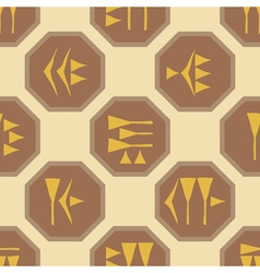 seamless background with cuneiform vector image vector image