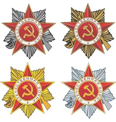 Star of the soviet order of patriotic war vector