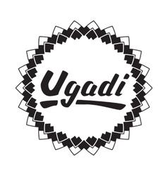 Ugadi Gudi Padwa Hindu new year vector image
