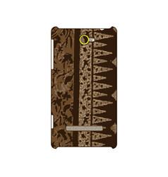 batik phonecase 6 vector image