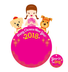 Chinese new year 2018 texts with kids and dogs vector