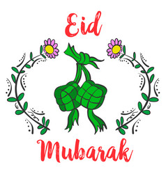 Eid mubarak greeting card hand draw vector