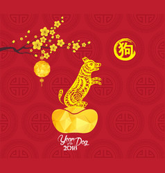 Happy chinese new year 2018 card gold money year vector