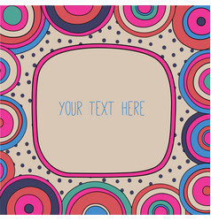 frame with a place for your text vector image