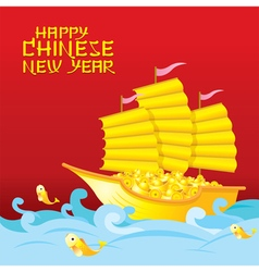 Chinese New Year Golden Ship with Gold vector image