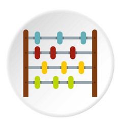 Children abacus icon circle vector