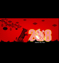 happy chinese new year 2018 with silhouette paper vector image