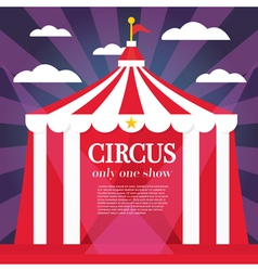 Circus tent with rays cloud and copy space vector
