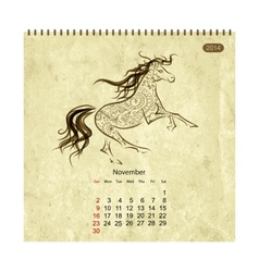Calendar 2014 november Art horses for your design vector image