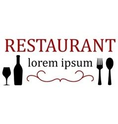 restaurant menu icon vector image