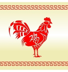 Red Rooster as symbol of Chinese New year vector image vector image