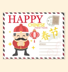 Template happy chinese new year postcard vector
