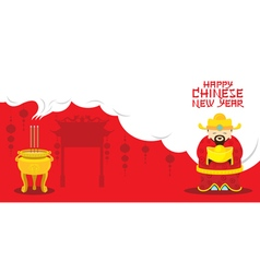 Chinese new year sacrifice caishen god of wealth vector