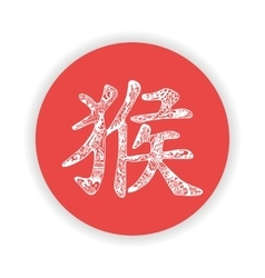 White chinese monkey hieroglyph in red circle vector