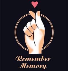 remember memory vector image