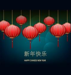 Chinese new year lanterns on dark blue background vector