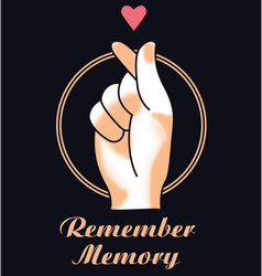 Remember memory vector