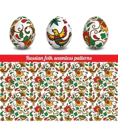 Set of Isolated Easter eggs Easter Seamless vector image