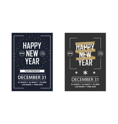 two new year invitations to a club party vector image
