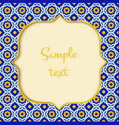 arabic background blue vector image
