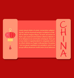 Chinese round red lamp ball oriental lantern vector