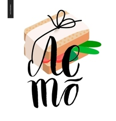 Summer russian lettering and a sandwich vector