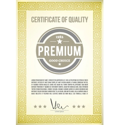Certificate of quality vector image vector image