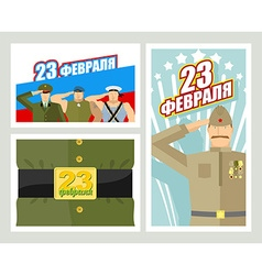 Set of cards for 23 february national holiday in vector