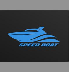 Speed boat logo on a dark background vector