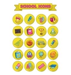 School flat icon set vector image