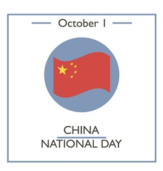 China national day vector