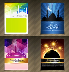 Set of attractive brochure of ramadan kareem vector
