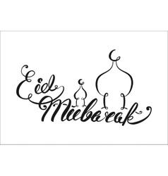 holiday of handwritten Eid vector image