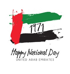 Grunge style image for UAE National Day vector image