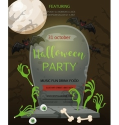 Halloween party vector image vector image