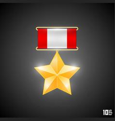 medal hero vector image vector image