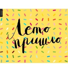 Summer Has Come russian lettering on yellow vector image vector image