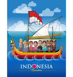 i love indonesia vector image vector image